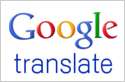 photo google_translate_logo_zps8a8818dc.jpg